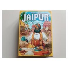 Jaipur (Ausgepackt)