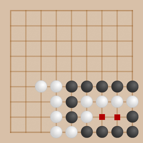 Schwarz und Weiss haben zwei Freiheiten. Wer als Erstes angreift, setzt seine Steine auf Atari und verliert.